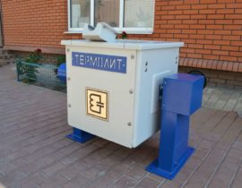Induction melting furnace ICMEF-0.06