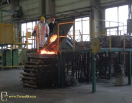 induction furnace for melting of metal ICMEF-2.5-2