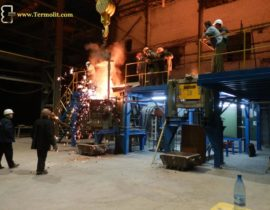 induction furnace for melting of metal ICMEF-2.5