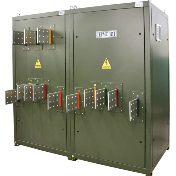 POWER SUPPLY OF THE ARC FURNACE PSAF-2200(1)