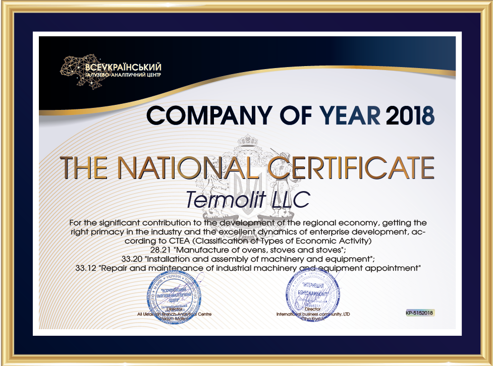 "TERMOLIT LLC - ""COMPANY OF THE YEAR - 2018"""